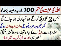 Imam Ahmad, Quran Pak, Islam Facts, Love Pictures, Islamic Quotes, Helpful Hints, Motivation, Youtube, Random