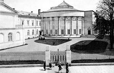Warsaw the Parliament (Seym) building Warsaw, Homeland, Old Photos, Louvre, Mansions, Architecture, House Styles, Building, Polish
