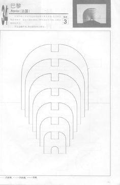46-64ee0a90c5.jpg (904×1391)
