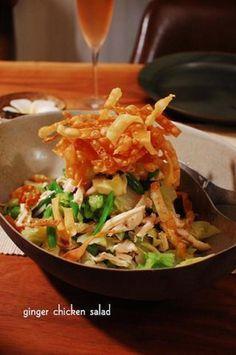 揚げワンタンと紅生姜がとてもそそるご馳走サラダです♪ サラダというよりも、これだけでメインでいけそうなくらい! Looks Yummy, Antipasto, Japanese Food, Japanese Recipes, Food Menu, Easy Healthy Recipes, Side Dishes, Cabbage, Appetizers