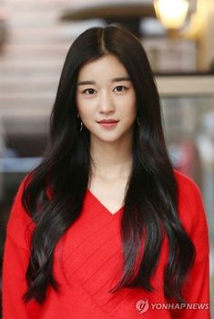 Seo Ye-ji 흑발이 잘 어울리는 서예지 #seoyeji Pretty Asian, Beautiful Asian Women, Korean Actresses, Korean Actors, Hollywood Actresses, Actors & Actresses, Korean Celebrities, Celebs, Asian Woman