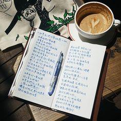 |#五月天歌詞| 手抄歌詞 —《如果我們不曾相遇》: #travelersnotebook x 日本買的 #pilotpetit1 萬年筆 快分享給你感激遇上的他和她吧 ;) tag!  #手抄歌詞 #五月天 #如果我們不曾相遇