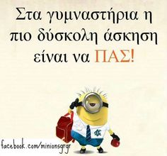 ...... Funny Greek Quotes, Greek Memes, Funny Photo Memes, Funny Photos, Clever Quotes, Nice Quotes, Minion Jokes, Funny Statuses, Funny Times