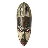 African Mask  Cameroon Fishermen's Deity  Carved by hand  white clay added