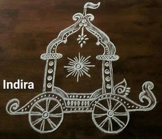 Rangoli Designs Flower, Rangoli Ideas, Rangoli Designs Diwali, Rangoli Designs With Dots, Kolam Rangoli, Simple Rangoli, Latest Rangoli, Free Hand Rangoli, Paintings