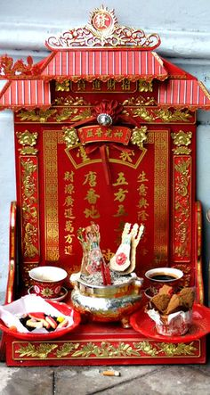 Fortune Cookie:  #Fortune ~ Chinese Ancestral Shrine.