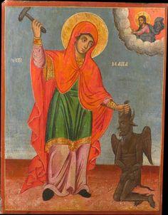 Medieval Manuscript, Medieval Art, Greek Icons, St Margaret, Deep Art, Demonology, Jesus Art, Byzantine Icons, Religious Images