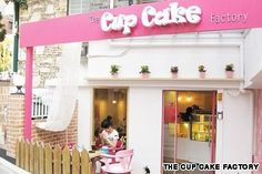 The Cup Cake Factory  CNN Travel