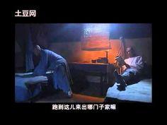 百年虛雲 第4集(高清) 【共20集】 - YouTube