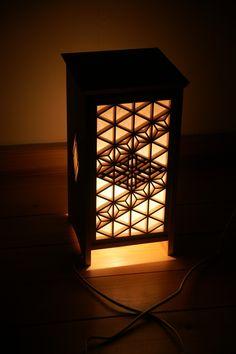 Bois lanterne de papier gallery