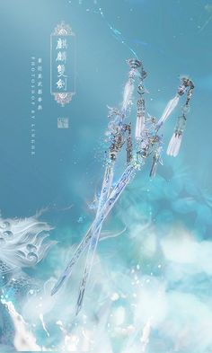 They were a gift from Ao Bing and Nezha and a symbol of their relationship. Fantasy Sword, Fantasy Weapons, Scenery Wallpaper, Galaxy Wallpaper, Espada Anime, Armas Ninja, Sword Design, Anime Weapons, Weapon Concept Art