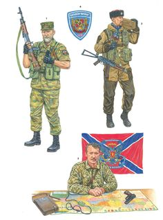 Military Weapons, Military Art, Military History, Army Uniform, Military Uniforms, Ukraine Military, Classic Army, Military Pictures, Red Army