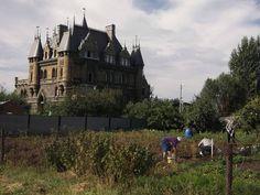 «Замок Гарибальди» в селе Хрящевка
