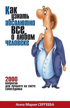 Business Books ©   ВКонтакте