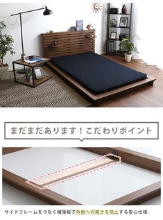Bedroom False Ceiling Design, Bedroom Bed Design, Bedroom Furniture Design, Room Ideas Bedroom, Home Room Design, Bed Furniture, Bed Frame Design, Diy Bed Frame, Tatami Futon