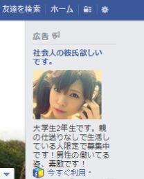 Facebook2.png (208×259)