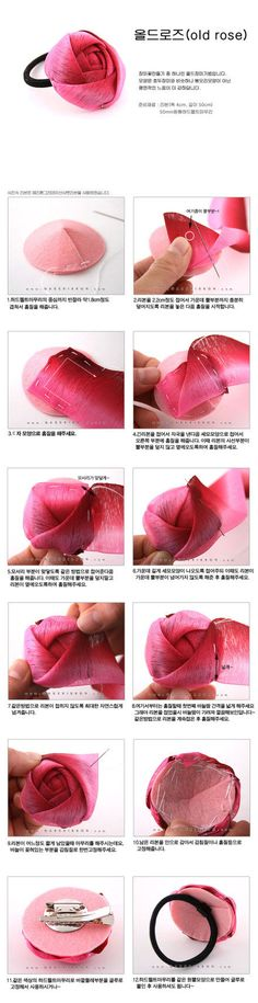 Paper Flower - try glue & ribbon or crepe paper