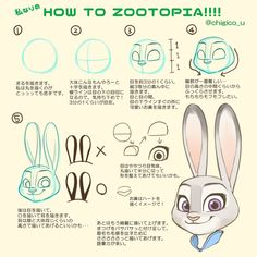 Disney Drawing How To Draw Judy Hopps Zootopia Characters, Zootopia Comic, Zootopia Art, Disney Sketches, Disney Drawings, Cartoon Drawings, Cartoon Art, Disney Style Drawing, Disney Art Style