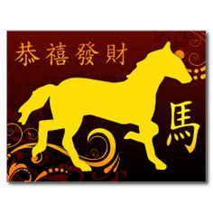 >>>Cheap Price Guarantee          Happy Chinese New Year : Year of the Horse 2014 Post Card           Happy Chinese New Year : Year of the Horse 2014 Post Card lowest price for you. In addition you can compare price with another store and read helpful reviews. BuyDeals          Happy Chines...Cleck Hot Deals >>> http://www.zazzle.com/happy_chinese_new_year_year_of_the_horse_2014_postcard-239478682423687817?rf=238627982471231924&zbar=1&tc=terrest