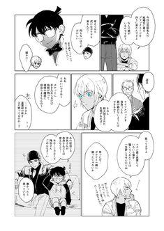 Embedded Conan, Detective, Manga, Comics, Anime, Cards, Fictional Characters, Twitter, Jokes