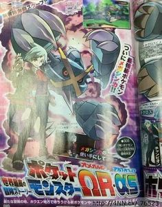 Mega Metagross will be made.