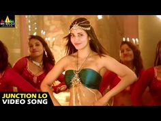 Aagadu Movie Songs | Junction Lo Video Song | Telugu Latest Video Songs | Mahesh Babu, Shruti Hasan - YouTube