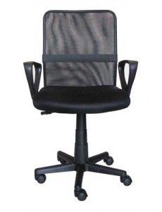 Cadeira Diretor Tela Mesh - 41 3072.6221   9884.2766  http://www.lynnadesign.com.br/categorias/importados/