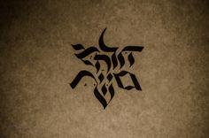 Am Israel Chai by hebrew- Bible Tattoos, Symbol Tattoos, Body Art Tattoos, New Tattoos, Hebrew Tattoos, Cool Tattoos, Tatoos, Tattoo Quotes, Tattoo Drawings