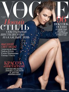 Supermodel Karlie Kloss takes the cover of Vogue Russia's October 2014 issue captured by fashion photographer Patrick Demarchelier.