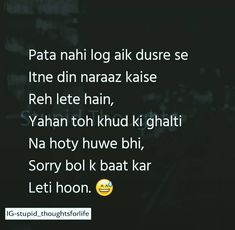 Me naraz shayad hi hui hogi aaj tak kisi se Stupid Quotes, Crazy Quotes, Cute Quotes, Funny Quotes, Sibling Quotes, Besties Quotes, Funny Minion Memes, Some Funny Jokes, Girly Attitude Quotes