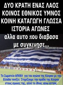 Greek Quotes, Greece, Words, Cyprus, Vacations, Traveling, Greece Country, Holidays, Viajes