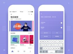 Scene Music - Home page by Yucheng 🚀 - Dribbble