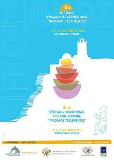 The logotype of Cycladic Gastronomy Festival in Sifnos