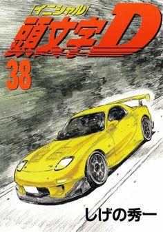 Initial D (Volume) - Comic Vine
