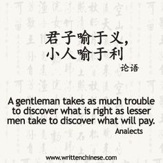 Chinese Quotes | 15 Best Chinese Quotes Images Chinese Chinese Language Chinese