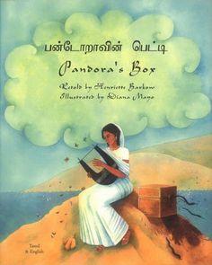 Pandora's Box - Bilingual Children's Myths, Folktales - available in Italian!