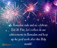 Reflect on this Ramadan