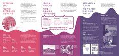 ★ 문화예술협력네트워크 리플렛 2015 :: 문화예술협력네트워크