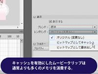 Adobe Flash Professional CS5.5【動学.tv】