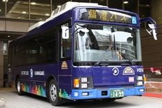 Rinko Bus to Operate Toshiba's First Commercial Electric Bus in Kawasaki