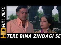 Tere Bina Zindagi Se Koi Shikwa To Nahin | Lata Mangeshkar, Kishore Kumar | Aandhi 1975 Songs - YouTube