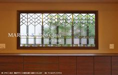 Cafe Interior, Stained Glass, Glass Art, New Homes, Windows, Antiques, Typo, Frame, Modern