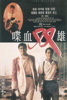 El asesino (The Killer, 1989) de John Woo (http://ultracuerpos.com/fichas/asesino-killer-1989-john-woo/) #pelicula #movie #poster