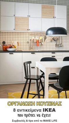 Οργάνωση κουζίνας: 8 αντικείμενα ΙΚΕΑ που πρέπει να έχεις Tips & Tricks, Home Organization, Housekeeping, Diy And Crafts, Cleaning, Table, Furniture, Home Decor, Life