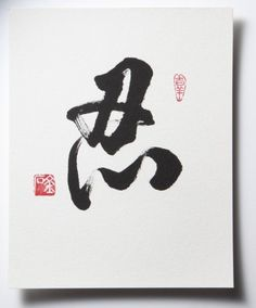 1000 Images About Drawings On Pinterest Chinese