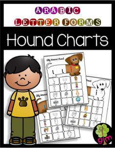 Arabic Letter Forms Hound Charts - The Hound Charts also provide a great visual for students to grasp the concept of beginning, middle and ending letter forms allowing them to pay attention to how the letters are written in the different positions.