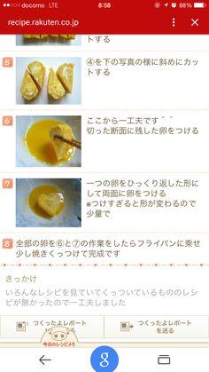 ハート卵焼き