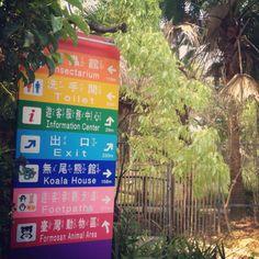 Taipei City Zoo