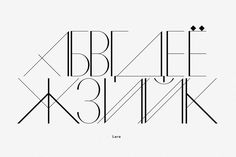 Lara is a cyrillic typeface created as part of our art direction & design of The Sanahunt Times, a Russian language fashion newspaper for…