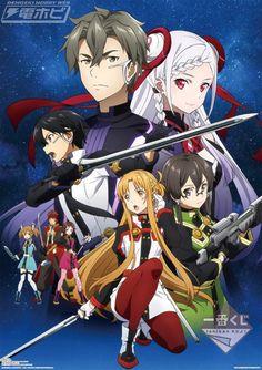 Sword art online ordinal scale 3 temporada.. estrenado para el 18 de Febrero del 2017 Pero esta vez viene en película.